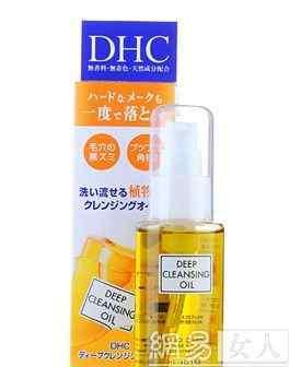 fancl卸妆产品 做好护肤第一步 卸妆产品你选对了吗
