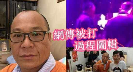 吴志雄微博 传香港男星吴志雄拒陪酒被打 年轻时曾混黑社会