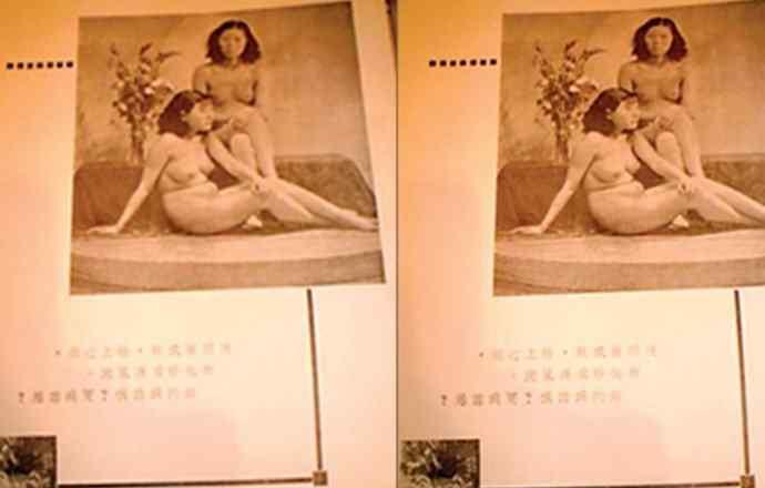 人体一丝不挂 70年前广州流行人体艺术 少女脱得一丝不挂