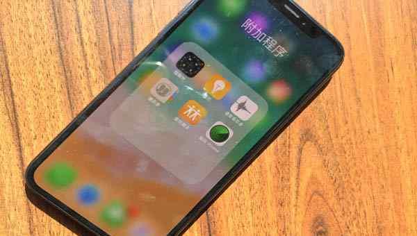 苹果怎么滚动截长图 iphone怎么滚动截长图 iphone自带长截图功能介绍
